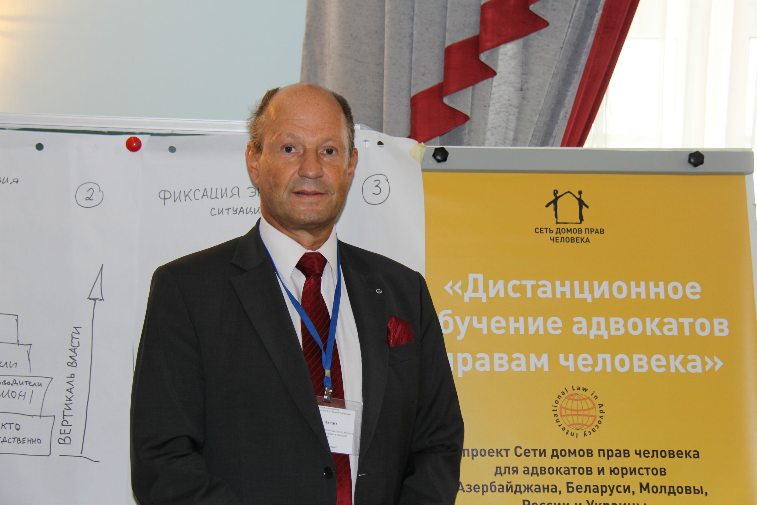 conference moscow_2012_haraldciarlo