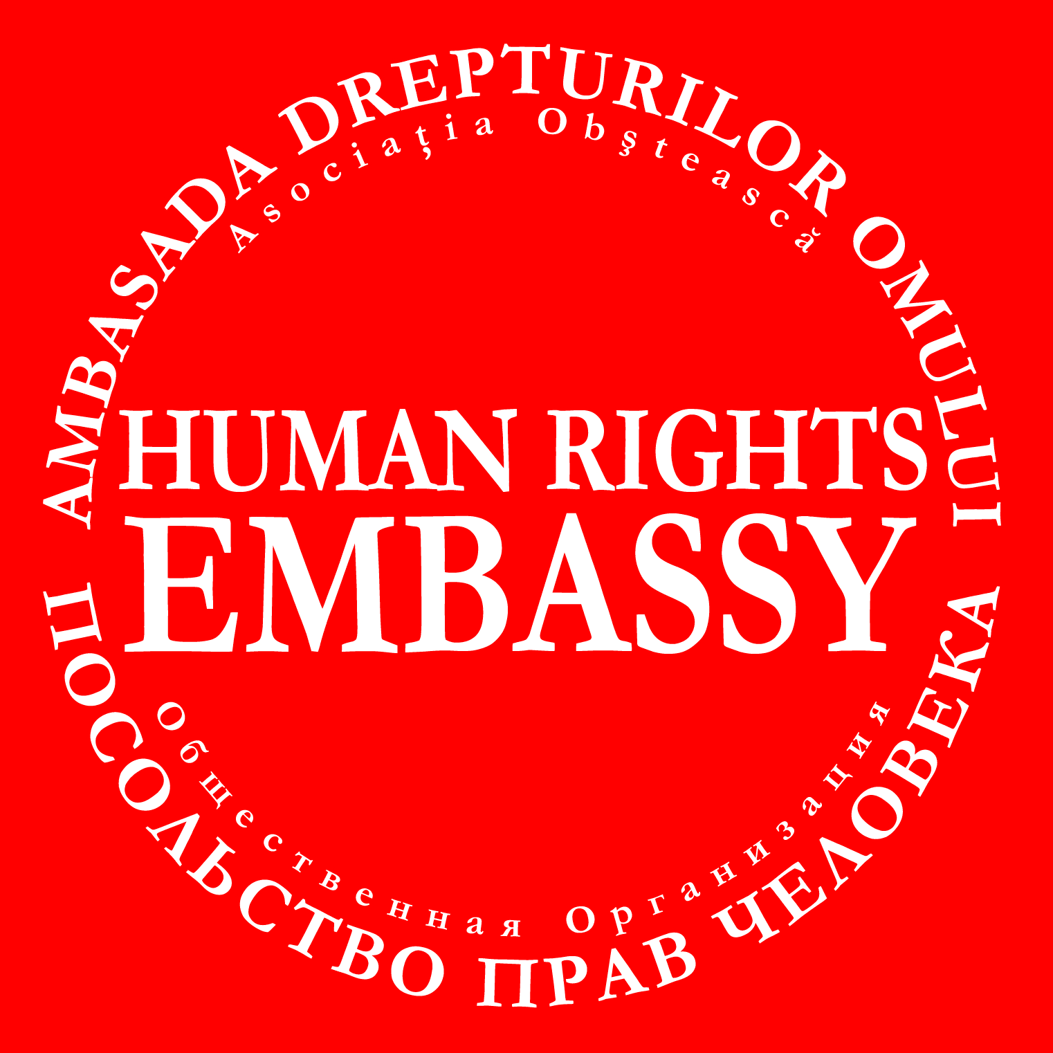 Human Rights Embassy
